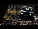 Lada Niva 4x4 (реклама в Германии)